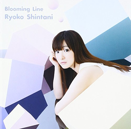 Blooming Line(DVD付)の詳細を見る