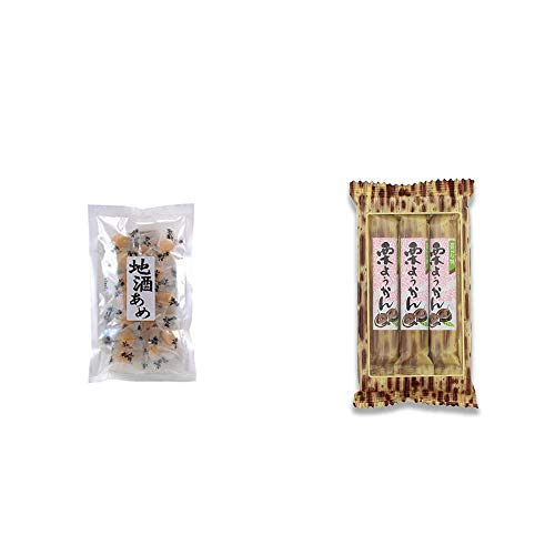 [2点セット] 地酒あめ(15粒)・スティックようかん[栗](50g×3本)