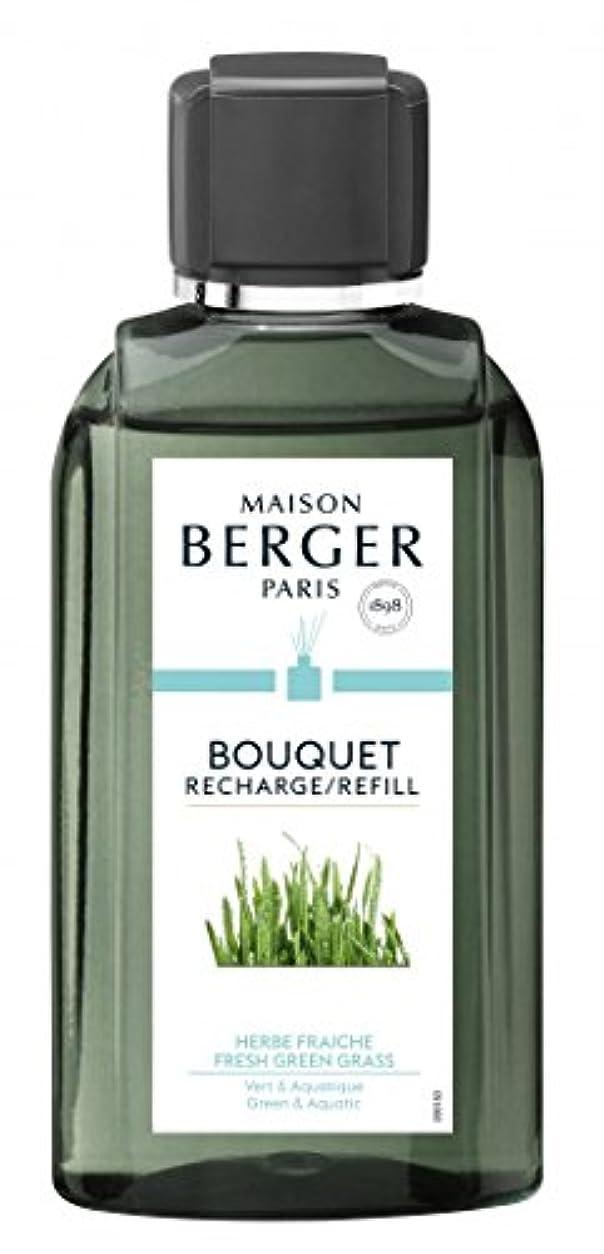 考古学者サラミハリケーンランプベルジェ Bouquet Refill - Fresh Green Grass 200ml並行輸入品