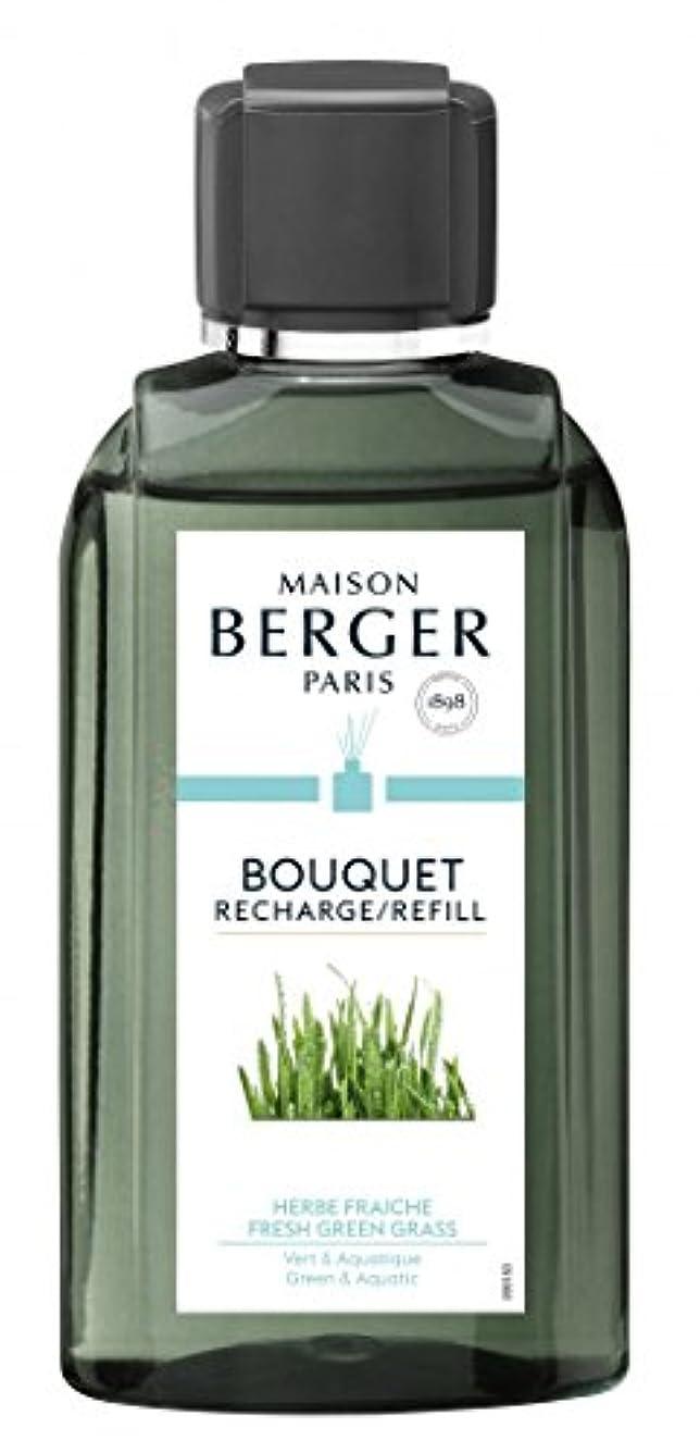 病弱水素里親ランプベルジェ Bouquet Refill - Fresh Green Grass 200ml並行輸入品