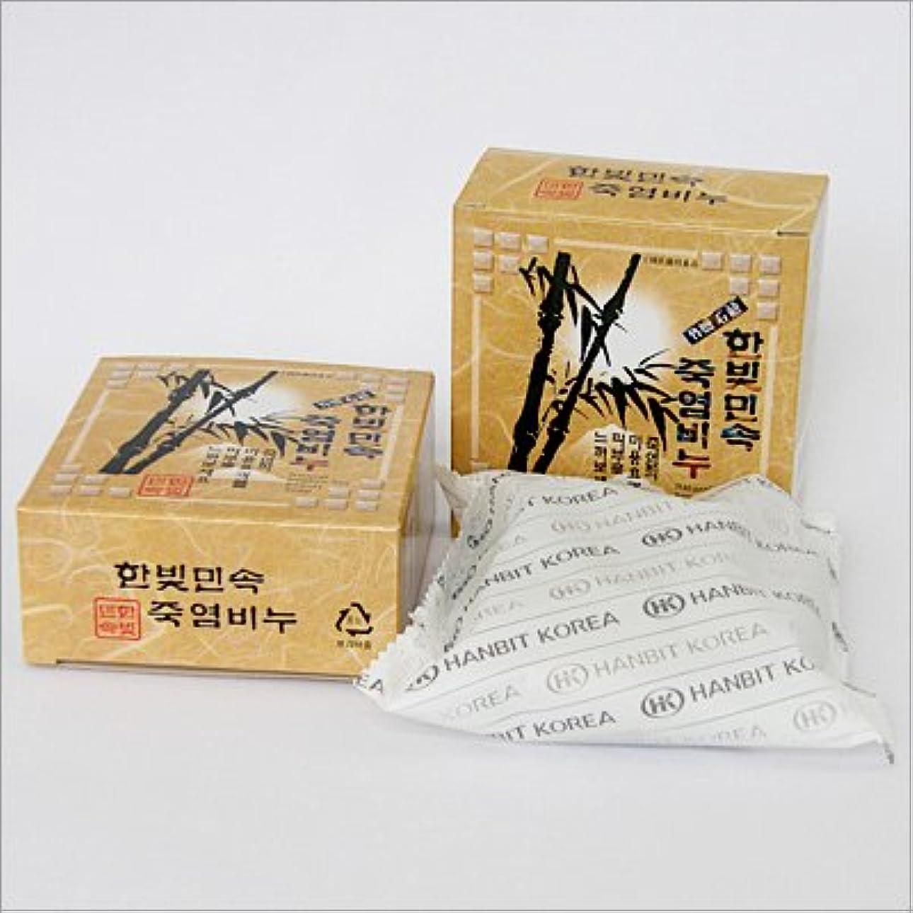経歴靄綺麗な(韓国ブランド) 韓国直輸入』竹塩石鹸(3個×5セット)