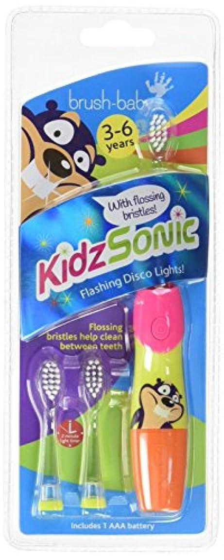 つまずくに話す鉛ブラシ - ベイビーKidzSonic電動歯ブラシ - 3 x交換ブラシヘッド付きピンク Brush-Baby KidzSonic Electric Toothbrush - PINK with 3 x replacement...