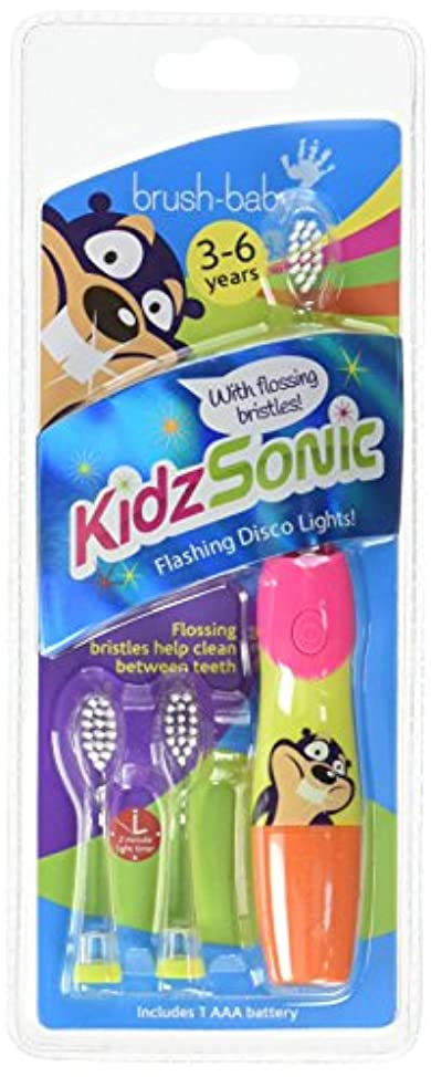一口合法パトロンブラシ - ベイビーKidzSonic電動歯ブラシ - 3 x交換ブラシヘッド付きピンク Brush-Baby KidzSonic Electric Toothbrush - PINK with 3 x replacement...