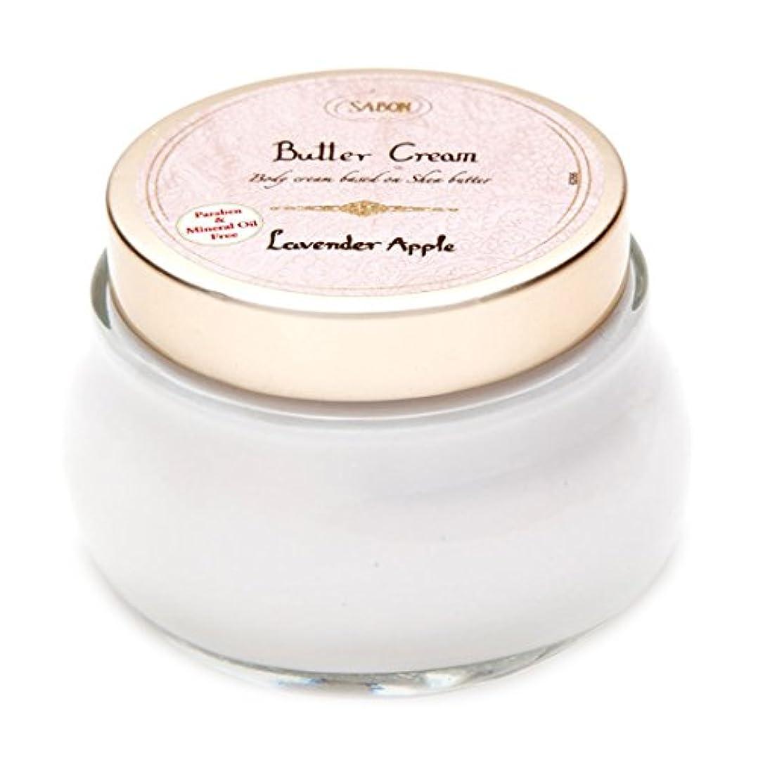 吐き出す観点ウィスキー【SABON(サボン)】バター クリーム ラベンダー アップル Butter Cream Lavender Apple