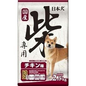 (まとめ)イースター 日本犬柴専用 チキン味 2.5Kg【犬用・フード】【ペット用品】【×4セット】