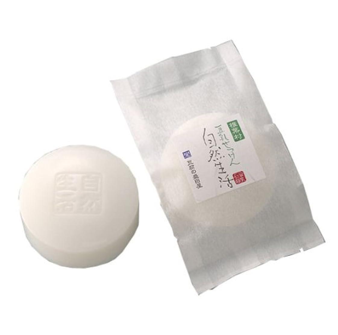 豆腐の盛田屋 豆乳せっけん 100g