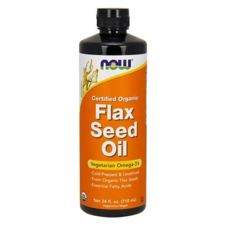 真空勢いペルメルFlax Seed Oil (Certified Organic) 24