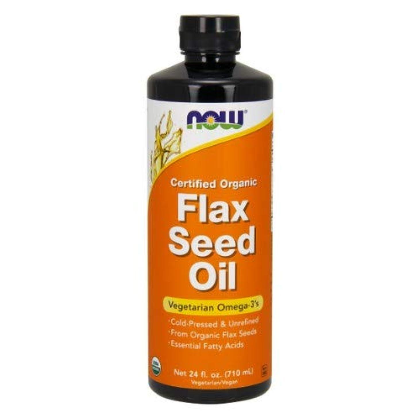 疼痛カバレッジ刑務所Flax Seed Oil (Certified Organic) 24