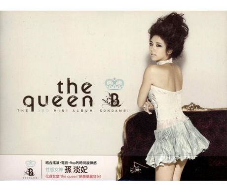 Mini Album Vol.3: The Queen