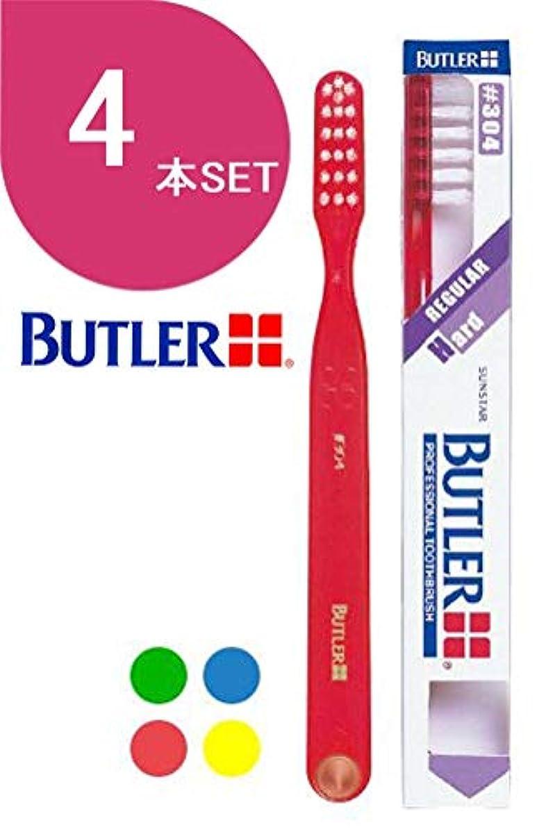 何故なの雄弁なうんサンスター バトラー(BUTLER) 歯ブラシ 4本 #304