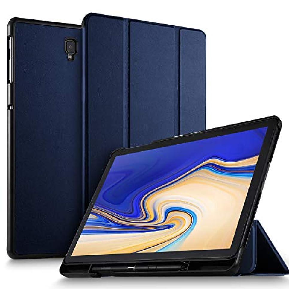 失われた踏みつけまばたき【IVSO】Samsung Galaxy Tab S4 10.5 SM-T830 (Wi-Fi)/SM-T835 (LTE) タブレットケース スタンド機能付き 三つ折り 新型カバー pencil収納 NEWモデル サムスン Galaxy Tab S4 10.5 SM-T830 (Wi-Fi) / SM-T835 (LTE) 超薄型 超軽量 強力な磁石 全面保護型 Samsung Galaxy Tab S4 10.5 スマートケース ネイビー