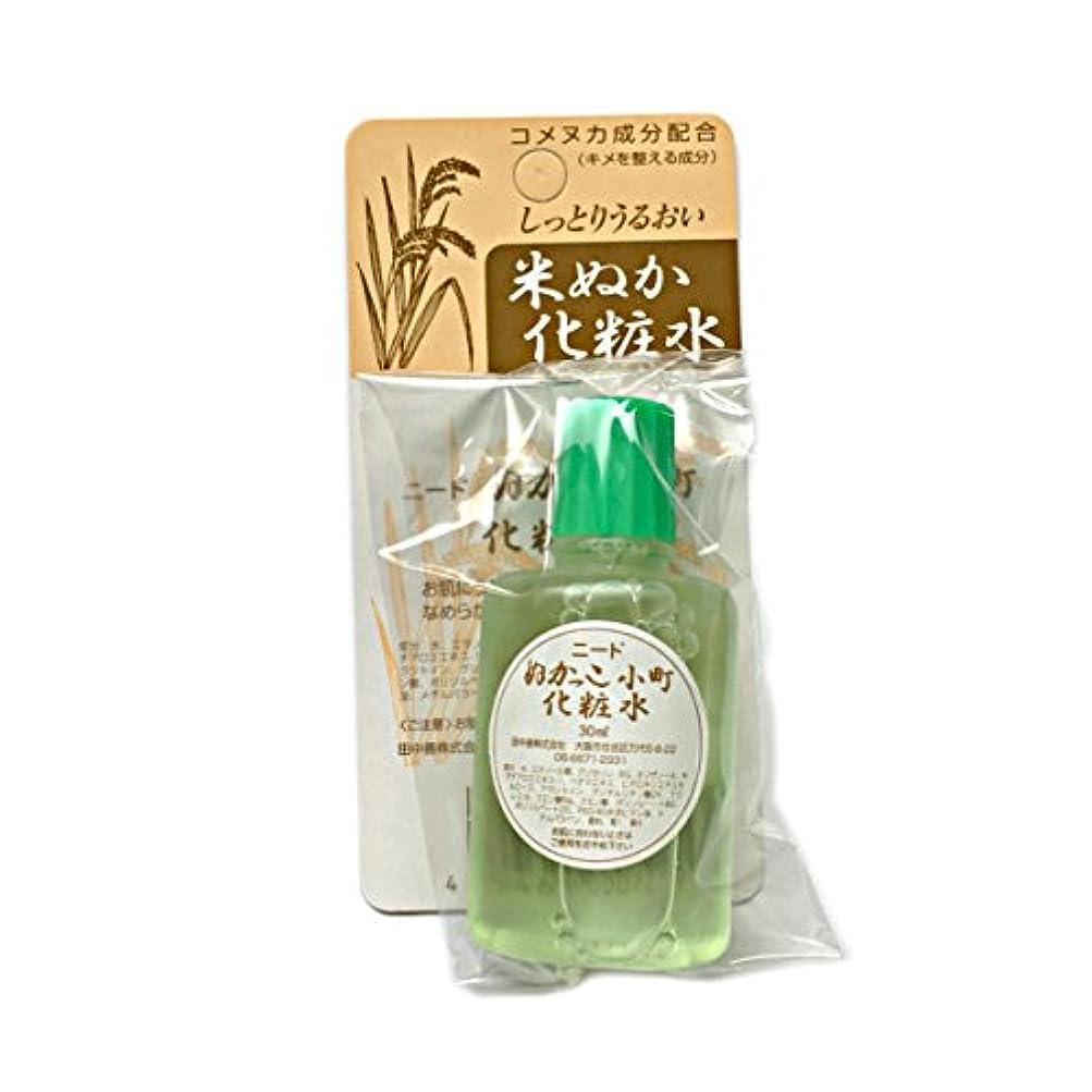 裕福な咲くスツールニード ぬかっこ小町 化粧水 30ml ×10個