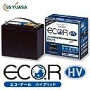 GS YUASA ジーエスユアサ トヨタ系ハイブリット乗用車専用 補機用バッテリー(国産車バッテリー) ECO.R HV EHJ-S34B20L