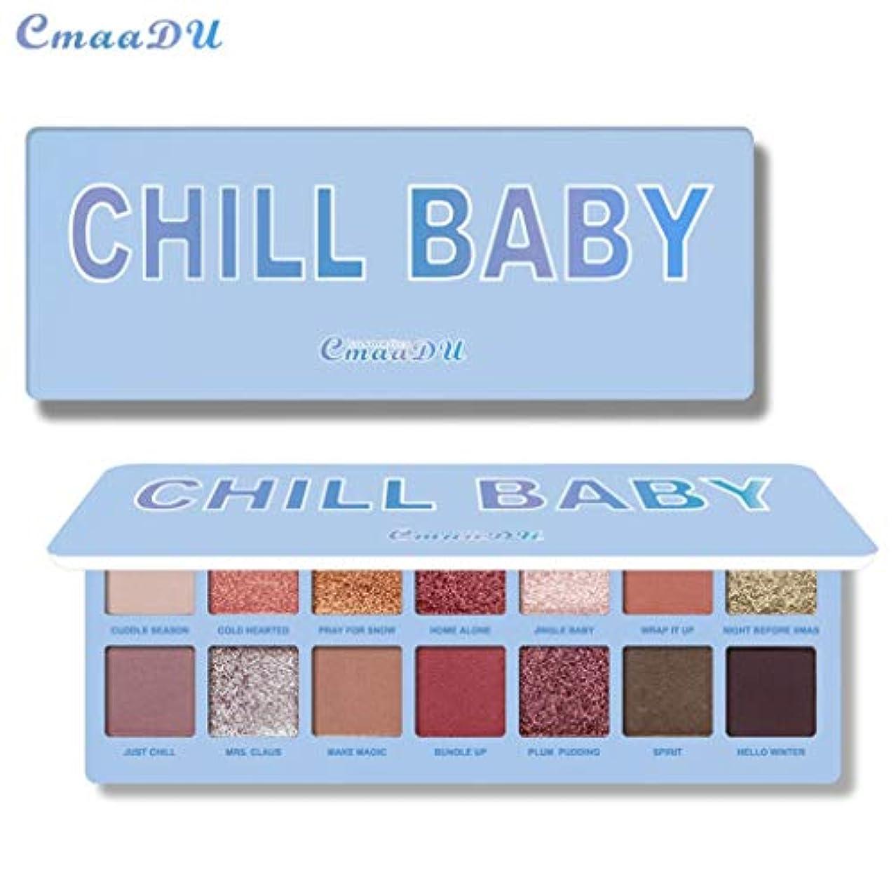 ズームゼロギャザー14色ヌードシャイニングアイシャドウパレット防水スモーキーアイシャドウパレットマットパウダー化粧品 (Color : Sky Blue)