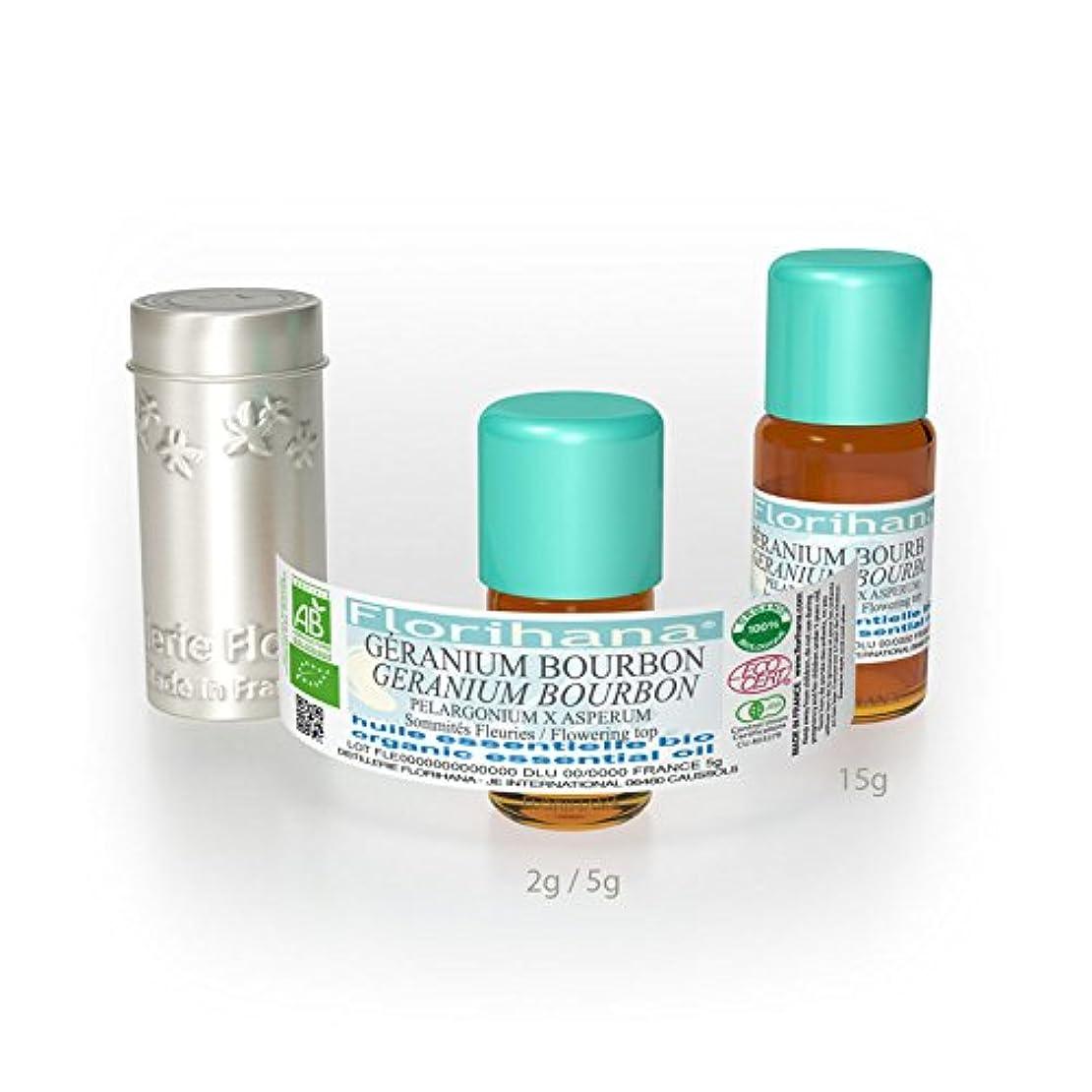 肘競争力のあるにじみ出るFlorihana オーガニックエッセンシャルオイル ゼラニウムボーボン 15g(16.9ml)