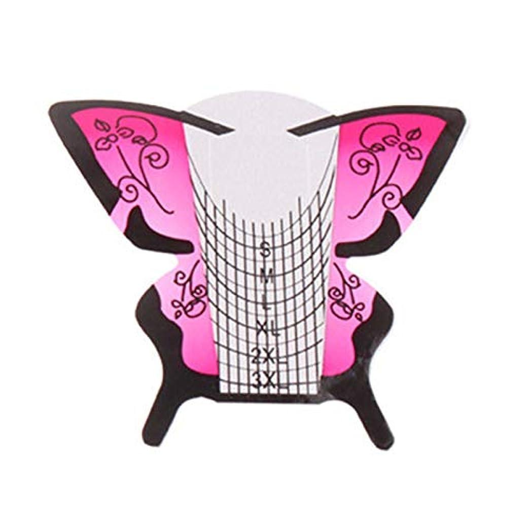 介入する赤外線象Gaoominy 300個/ロール ネイルアートフォーム蝶彫刻のヒントステッカーガイド拡張アクリルUVジェルツール 給紙トレイB