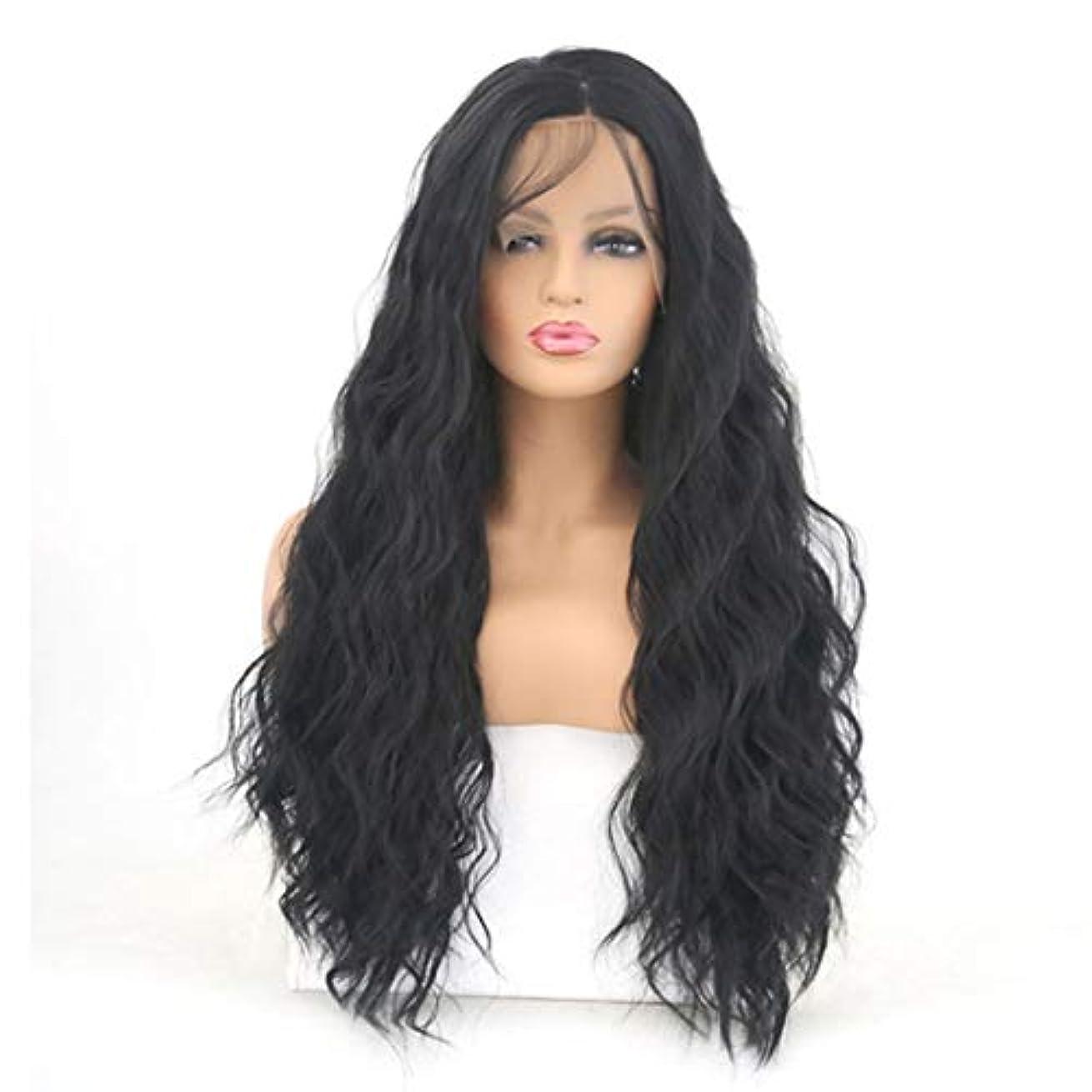 幾分スライム家事をするKerwinner 女性のための黒く長い巻き毛の前部レースの大きい波の化学繊維の毛