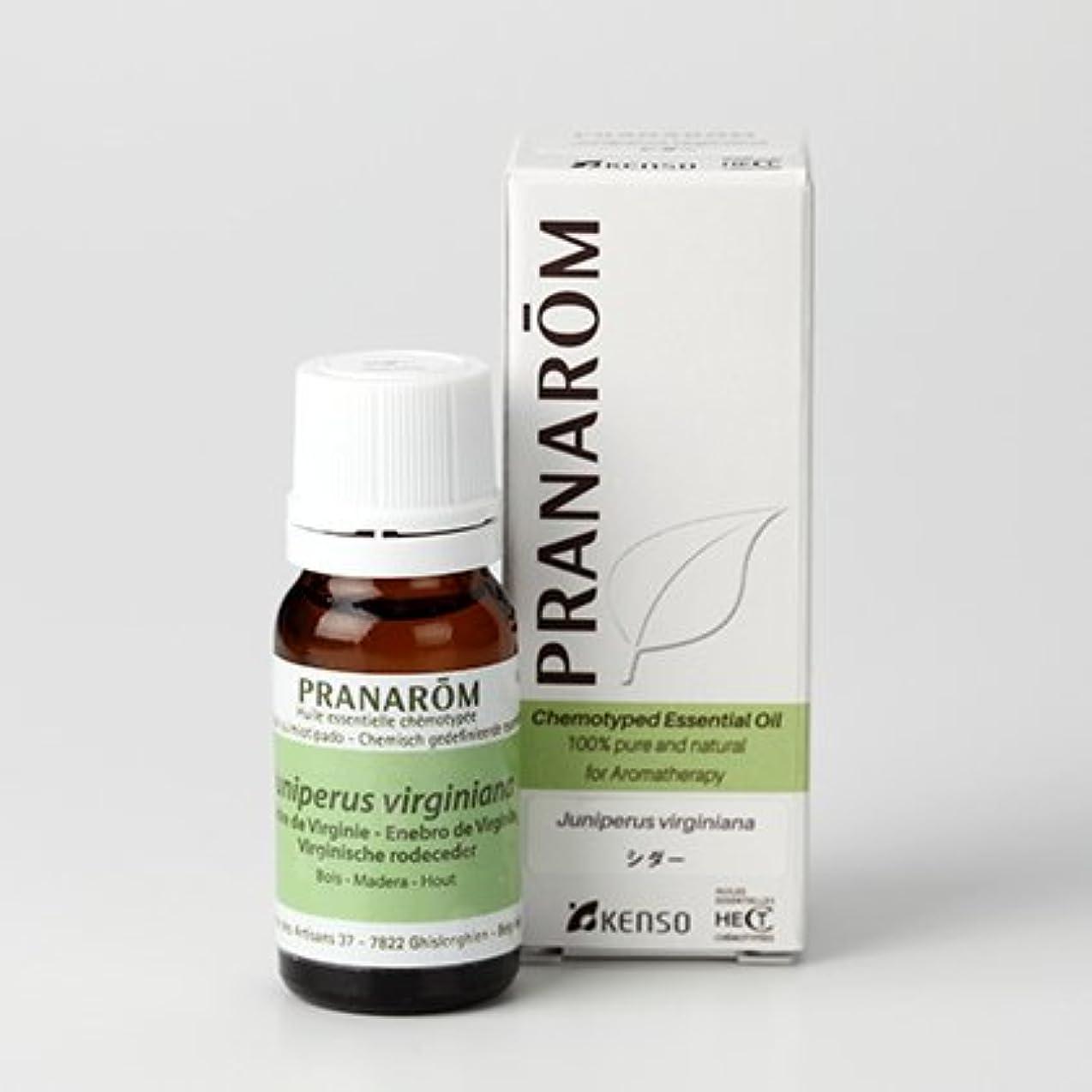 樹木インストール等々シダー 10ml プラナロム社エッセンシャルオイル(精油)樹木系ミドルノート