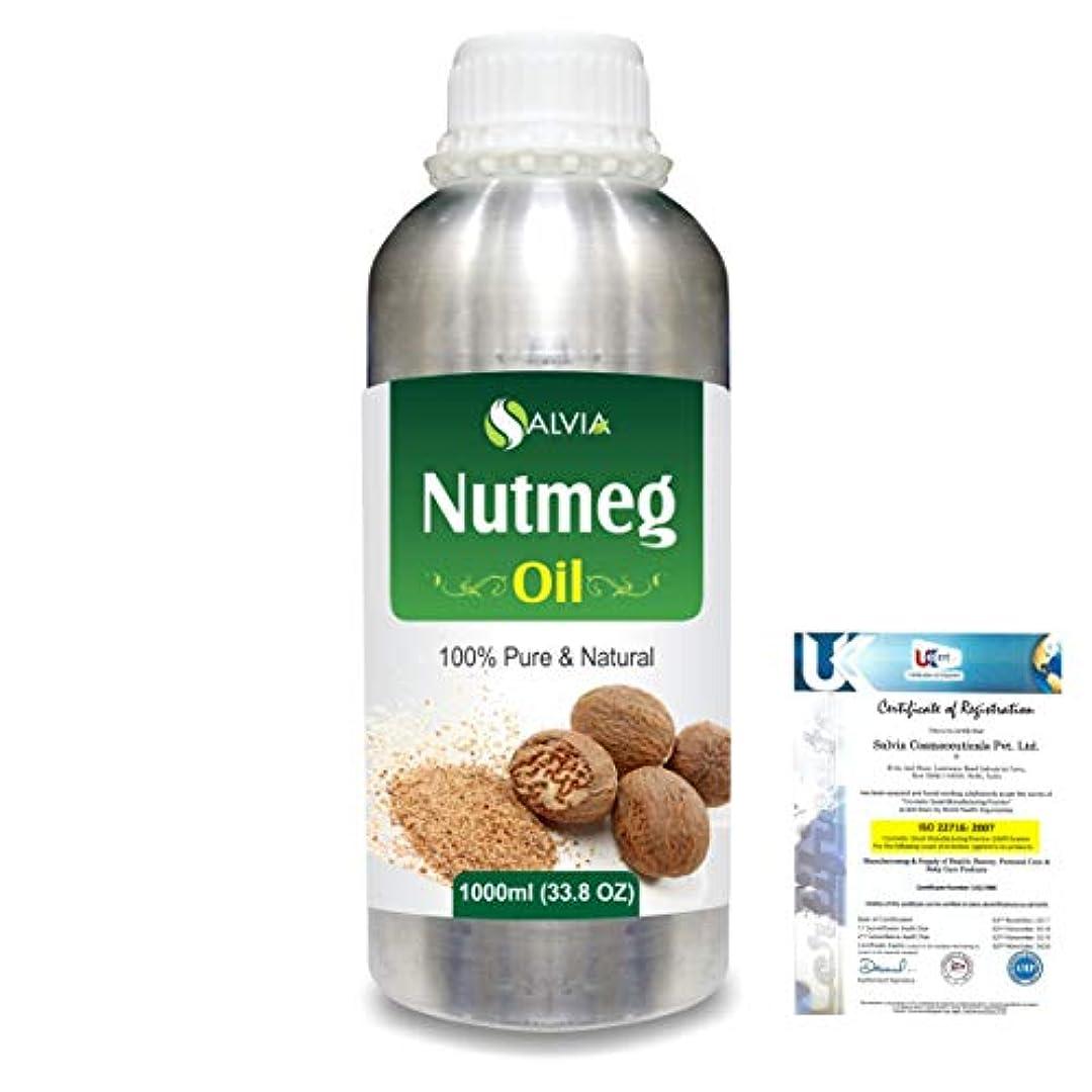 木分散郵便番号Nutmeg (Myristica fragrans) 100% Natural Pure Essential Oil 1000ml/33.8fl.oz.