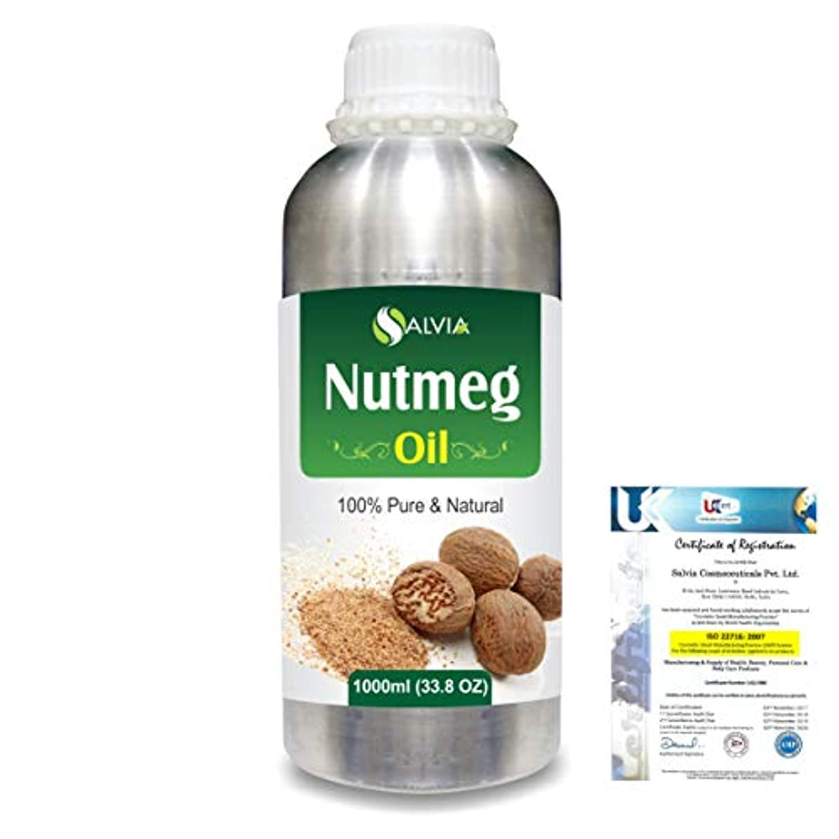 舗装する創造レンダーNutmeg (Myristica fragrans) 100% Natural Pure Essential Oil 1000ml/33.8fl.oz.