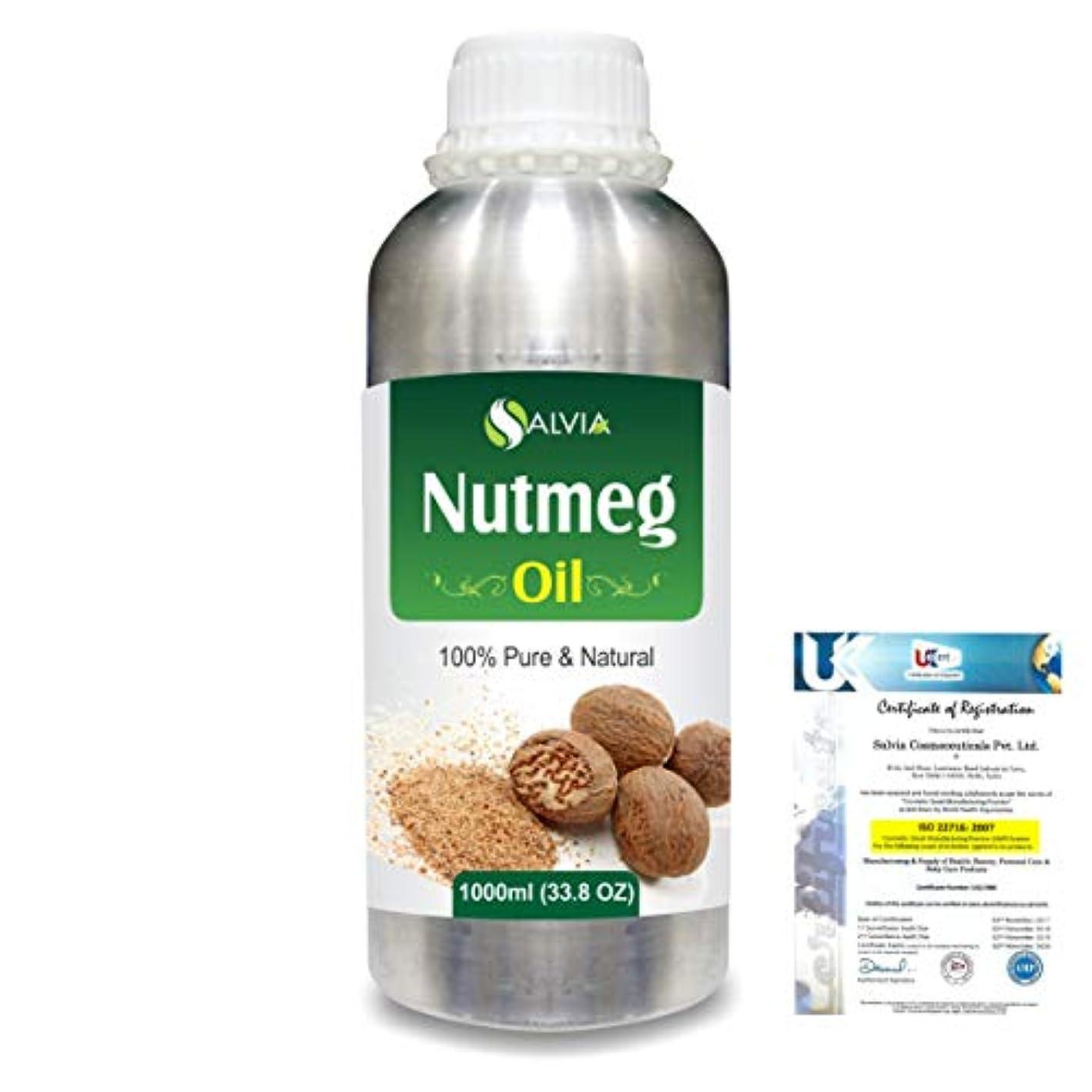 スペア派手ヒップNutmeg (Myristica fragrans) 100% Natural Pure Essential Oil 1000ml/33.8fl.oz.