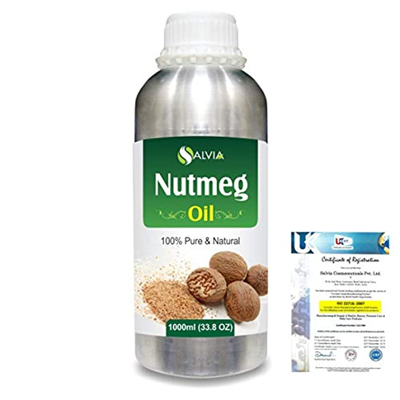 心配する天才再びNutmeg (Myristica fragrans) 100% Natural Pure Essential Oil 1000ml/33.8fl.oz.