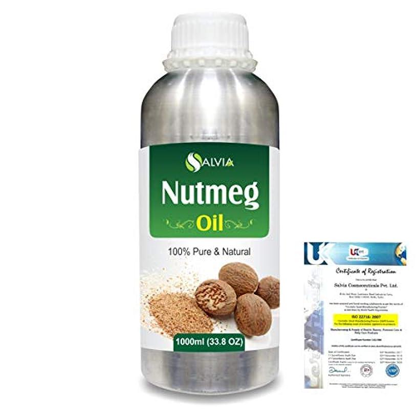 寄付するトーナメント摂氏Nutmeg (Myristica fragrans) 100% Natural Pure Essential Oil 1000ml/33.8fl.oz.
