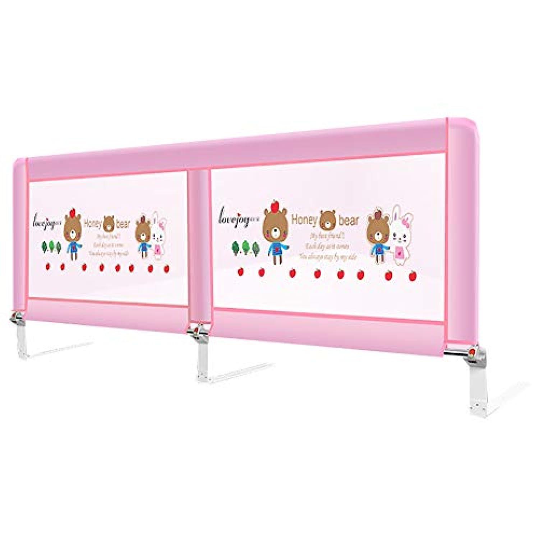 ベビーサークル ピンクベッドレール調節安全ベッドレール(ツインベッド用)、ベビーエクストラロングベッドガード(キングサイズベッド用) (サイズ さいず : 2m)