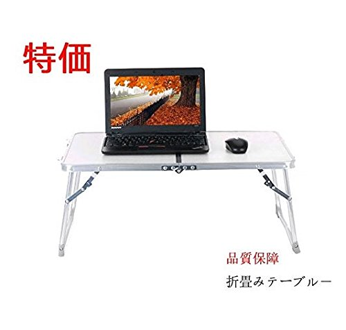 OGORIノートパソコンテーブル 折畳みテーブル-ノートパソ...