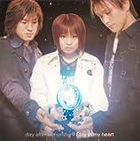 Stay in my heart(CCCD)