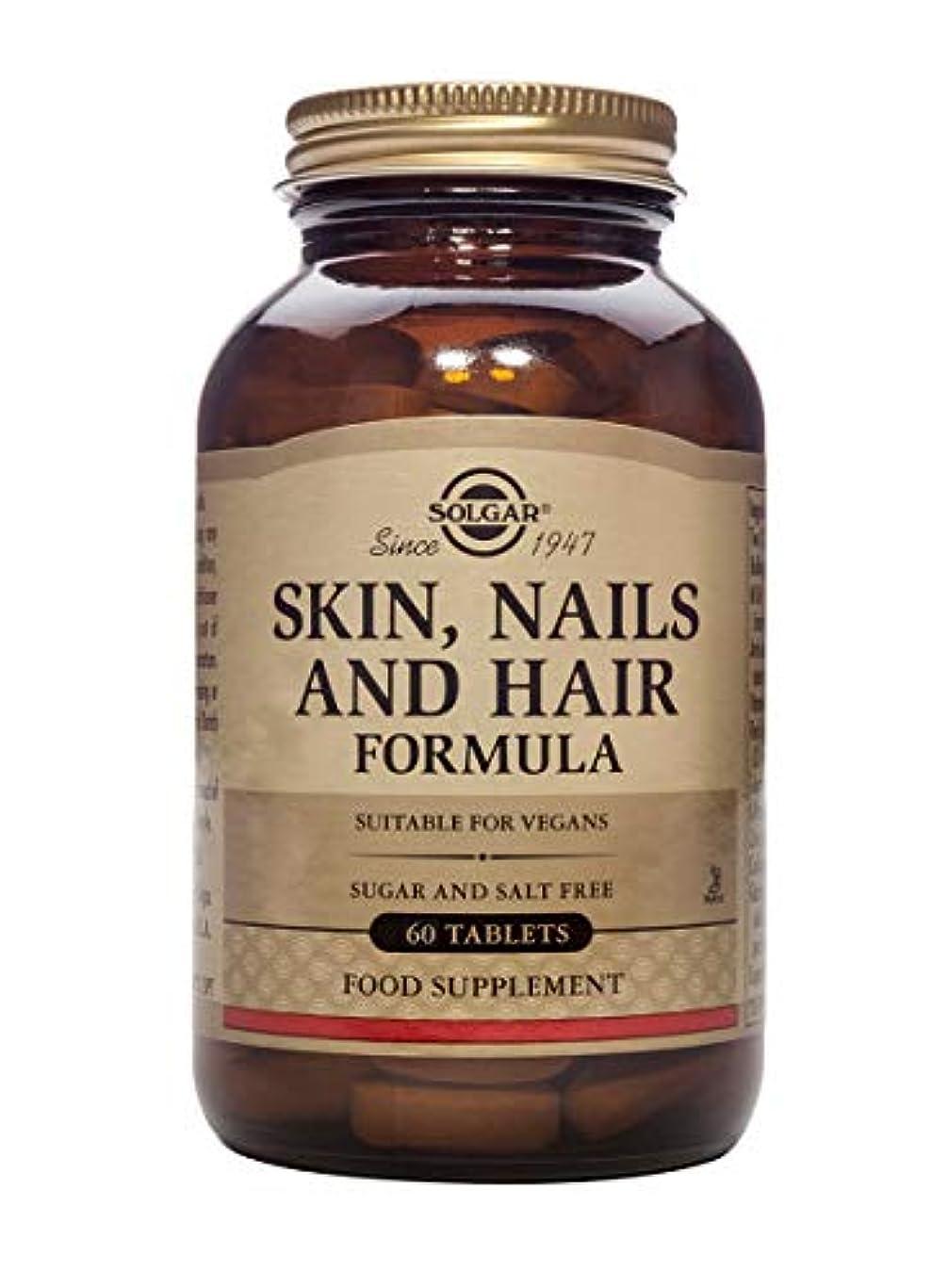 ボランティア擬人化傷つける海外直送品Skin,Nails and Hair Tablets, 60 Tabs by Solgar
