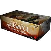 マジック:ザ・ギャザリング ゲートウォッチの誓い ブースターパック(日本語版) 36パック入りBOX