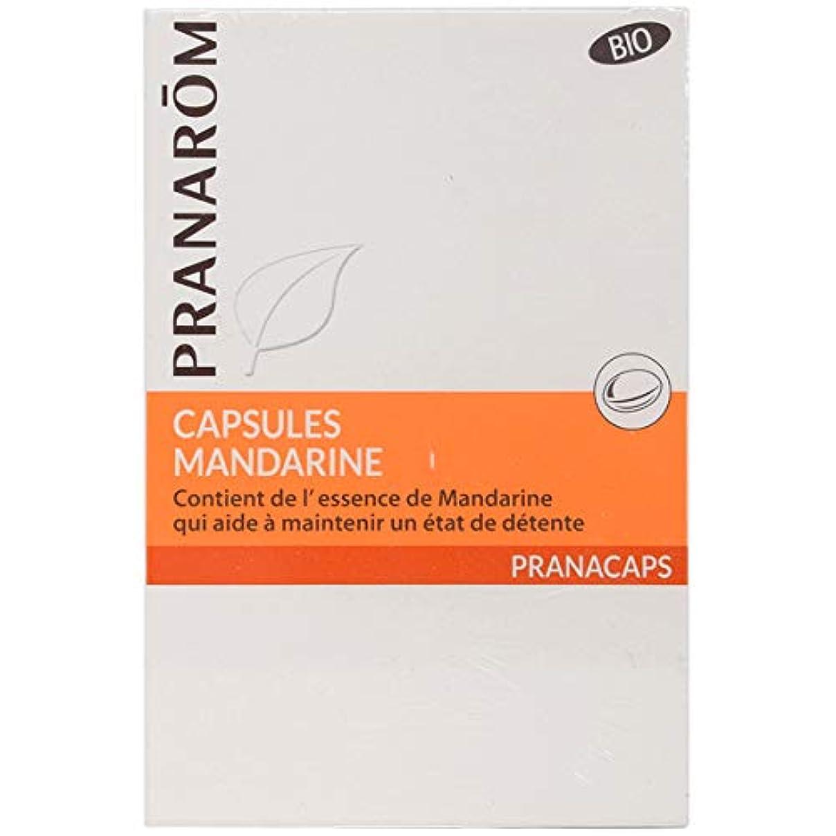 誘導降伏パドルプラナロム マンダリンカプセル 30粒 (PRANAROM サプリメント)