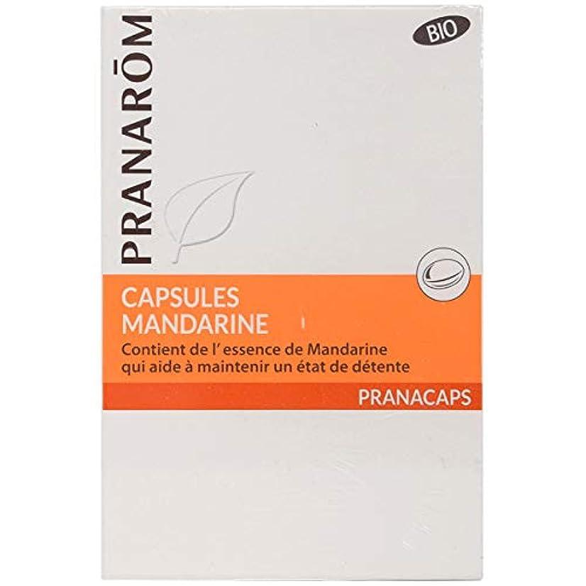 意気揚々手のひら薬剤師プラナロム マンダリンカプセル 30粒 (PRANAROM サプリメント)