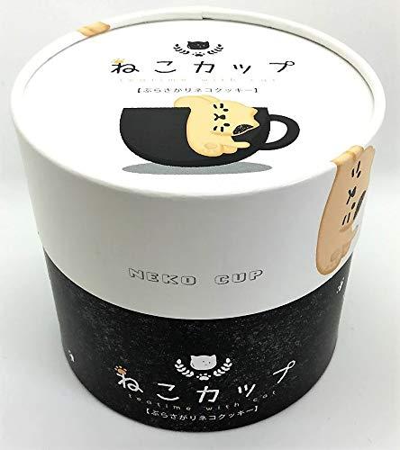 ねこカップ【ぶらさがりネコクッキー】12個入り くつろぎのひとときに、カップにぶらさげてブレイクタイム!