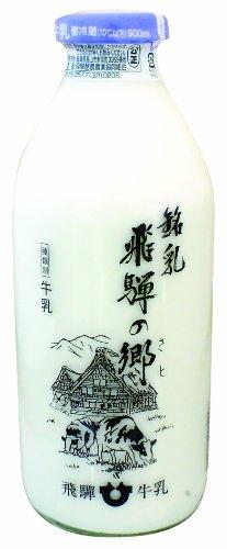 【飛騨牛乳】銘乳 飛騨の郷 瓶入り900ml