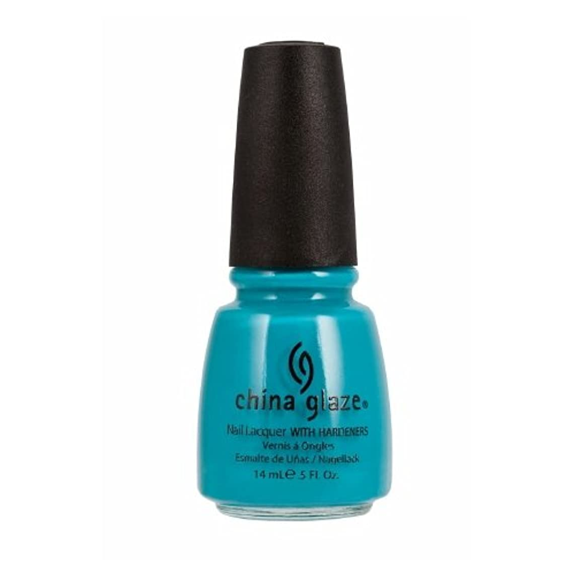 誇大妄想強調するCHINA GLAZE Nail Lacquer with Nail Hardner 2 - Flyin' High (並行輸入品)