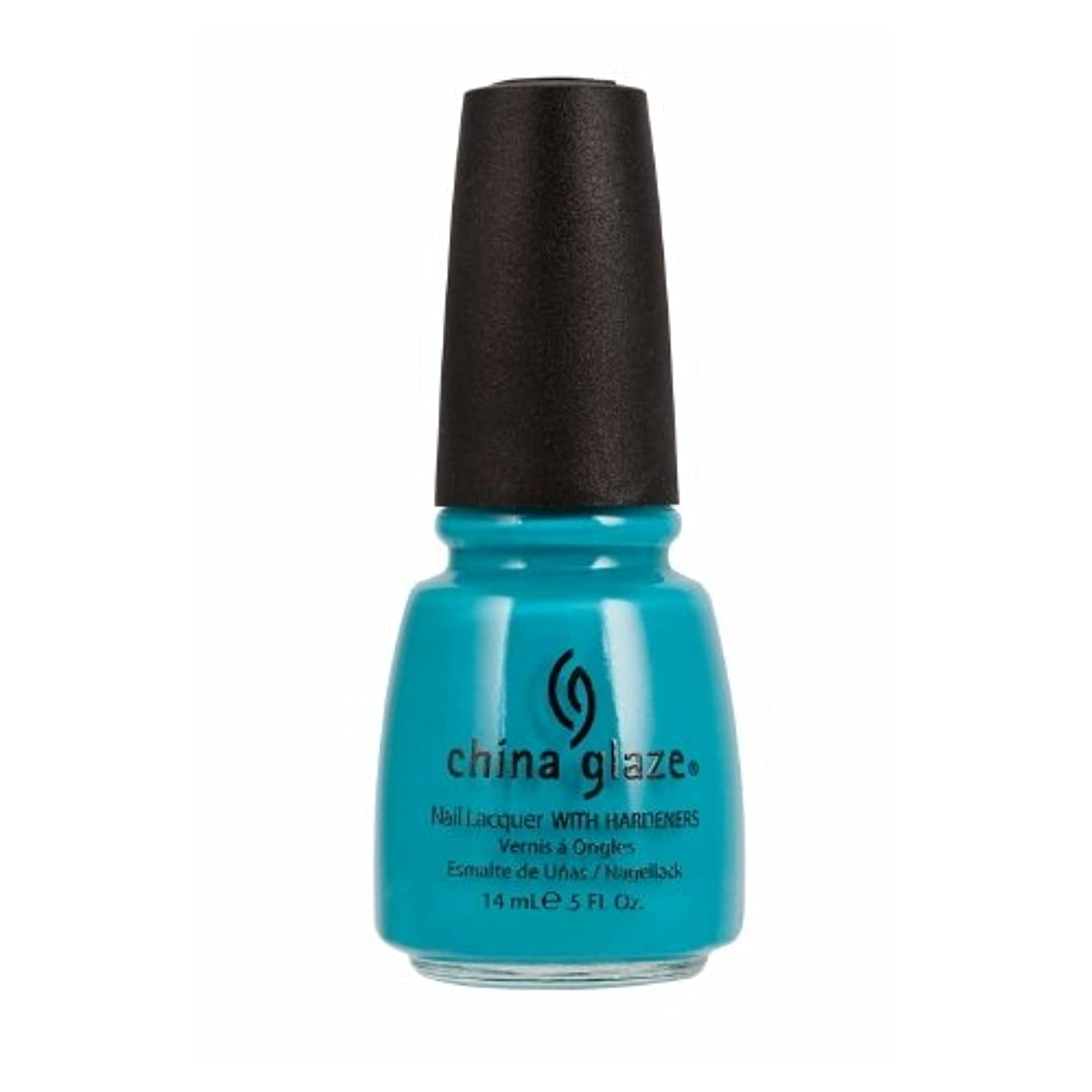 月曜日補助細菌CHINA GLAZE Nail Lacquer with Nail Hardner 2 - Flyin' High (並行輸入品)