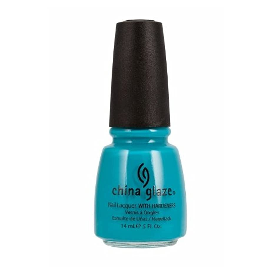 シャワーメンバー幽霊CHINA GLAZE Nail Lacquer with Nail Hardner 2 - Flyin' High (並行輸入品)