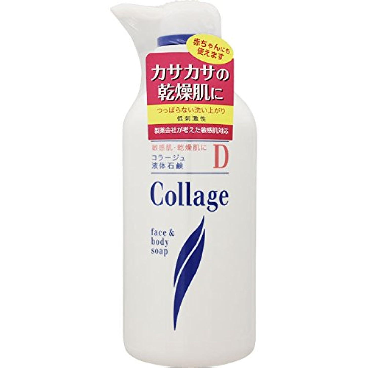 入場発言する時計回り持田ヘルスケア コラージュD液体石鹸 400ml