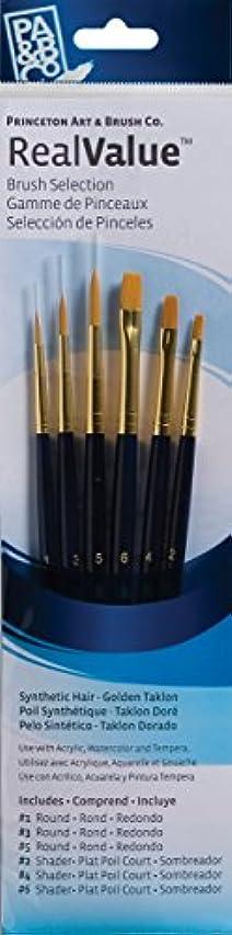 遺棄された抜粋ギャラントリーPRINCETON(プリンストン) Brush Set-9137 6本セット