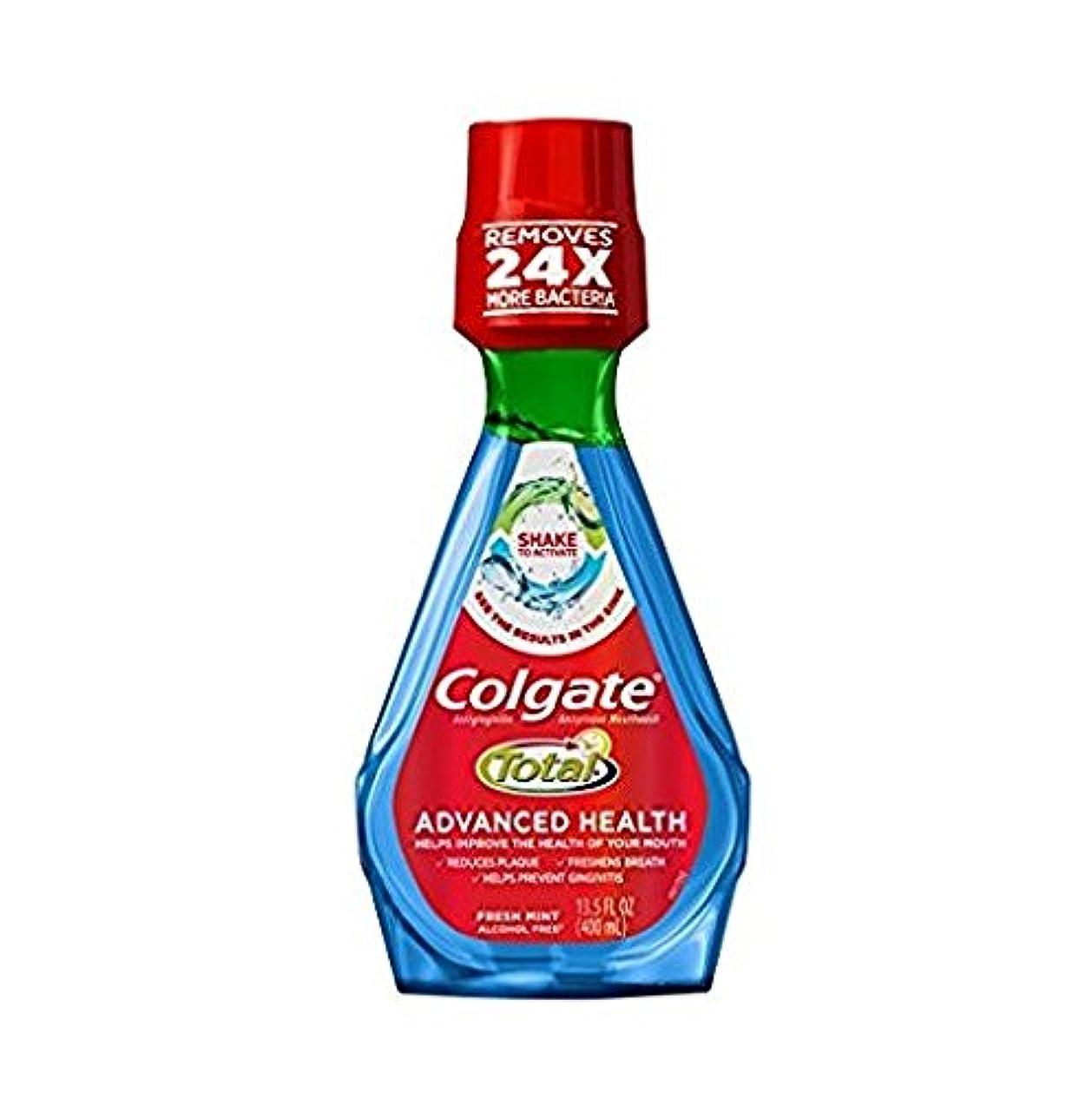 コーヒーバイオリン減衰Colgate 総高度な健康抗歯垢Antiqingivitisうがい薬、フレッシュミント、13.5液量オンス(2パック)