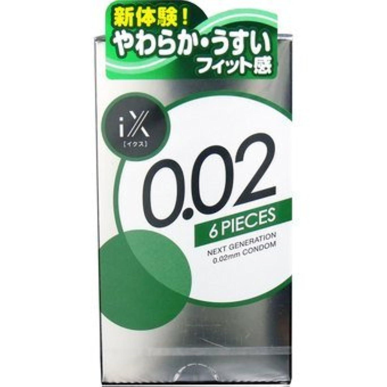 iX (イクス) 0.02 6個入 × 12個セット