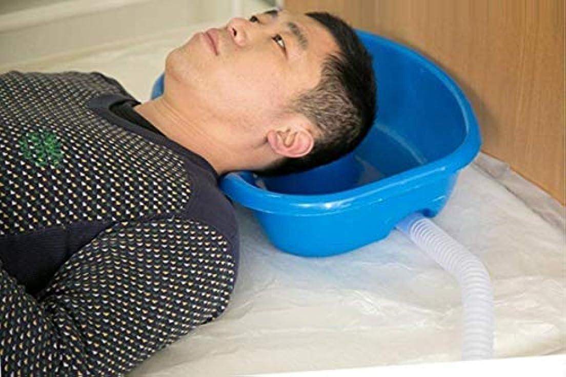 スナップ正しく素人ベッドシャンプー洗面器、入院患者用の軽量シャンプー洗面器洗浄ボウル高齢者妊娠寝たきり
