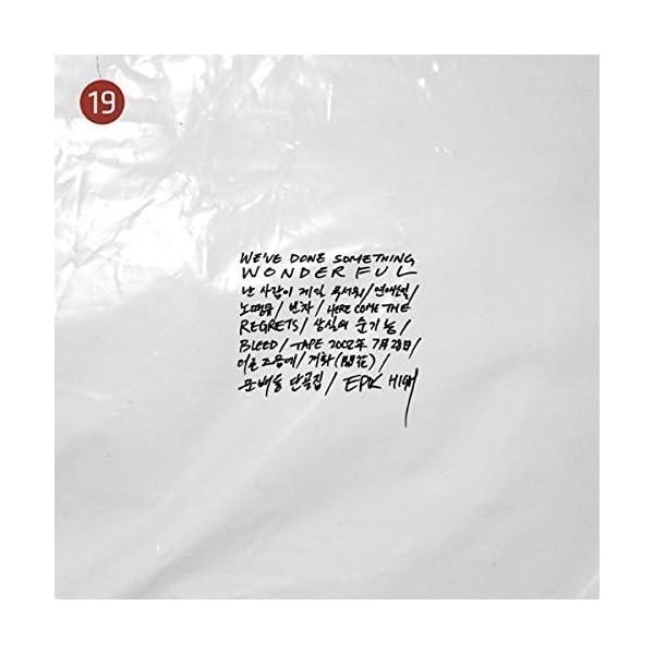 Epik High 9集 - Weve done...の商品画像