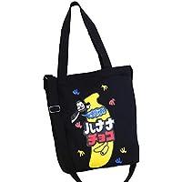 Has Many Uses Female Banana Canvas Shoulder Bag Simple File Shopping Handbag (Black)