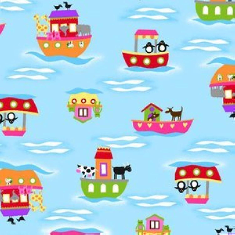 Pillowcase for Toddler Pillow 12x16 (Noahs ark) by BobbleRoos