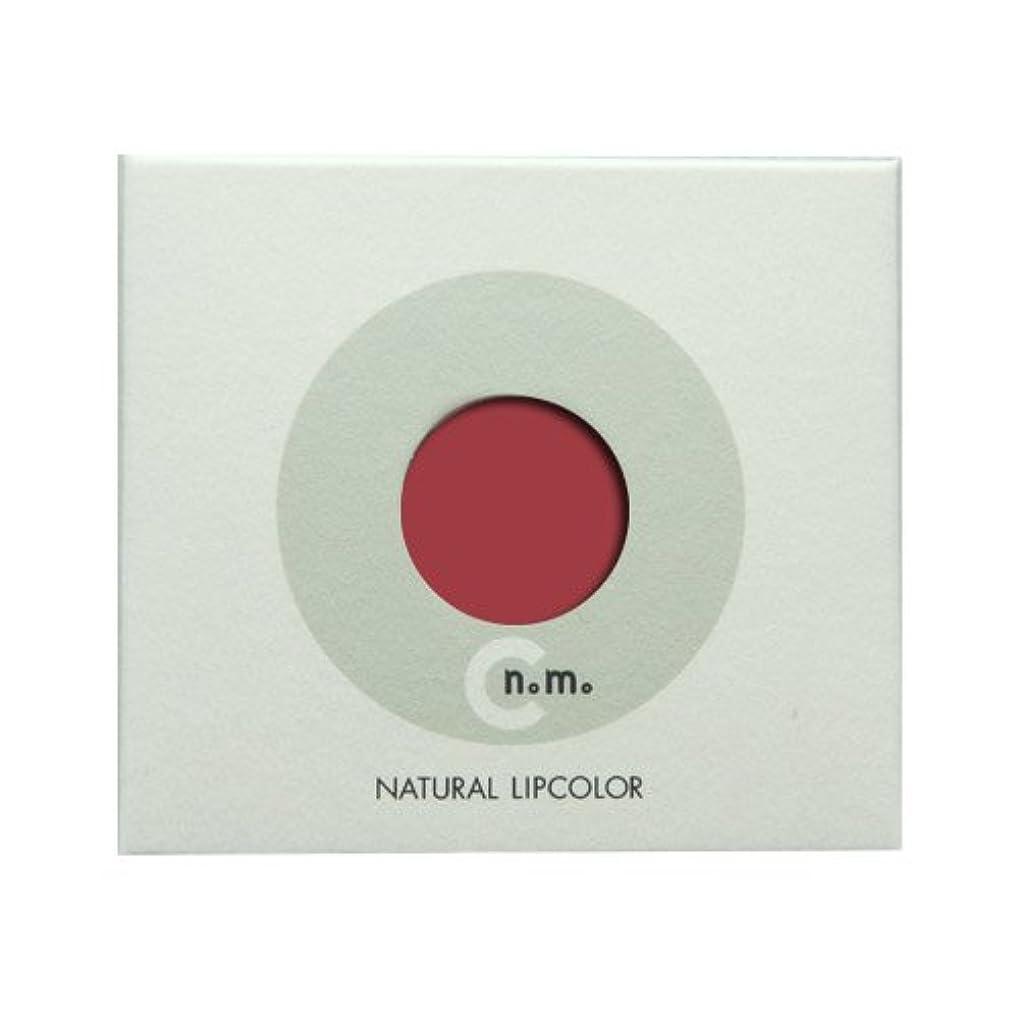 オデュッセウス用量変換するCRECOS(クレコス) ナチュラルリップカラーC No104紅葉(もみじ)