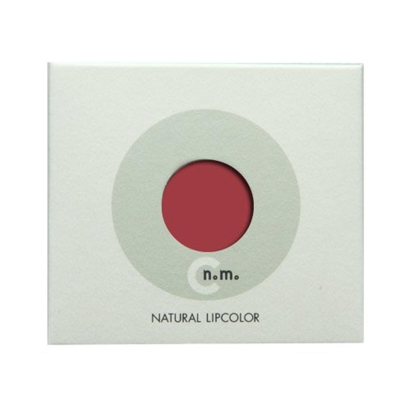 によって分離病んでいるCRECOS(クレコス) ナチュラルリップカラーC No104紅葉(もみじ)