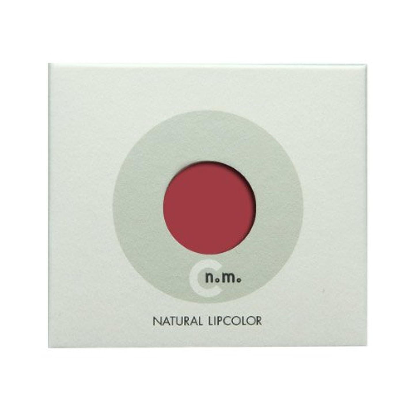 ノーブル意志に反する複合CRECOS(クレコス) ナチュラルリップカラーC No104紅葉(もみじ)